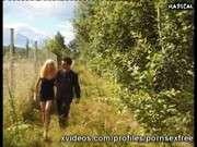 Анал в лесу на природе